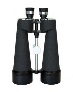 Saxon 25x100 Jumbo Size Astronomy Binoculars