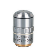 Ocuter 100x Plan Achromatic DIN Objective Lens