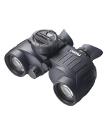 Steiner Commander 7x50c Binoculars w Compass